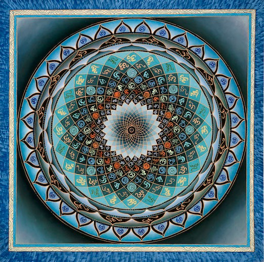 Vie Sauvage Photo Bagatelle Nyc New Years Eve 2015 Pictures Finely Feathered Mandala